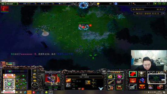 成功转型为游玩主播的刘谋(PDD),图片来源:直播截图