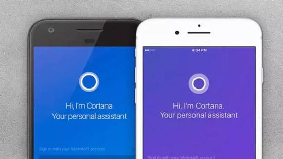 Microsoft Cortana App