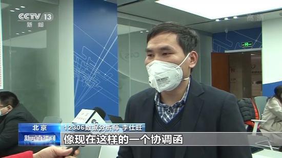 北京97例治愈患者平均住院13.5天