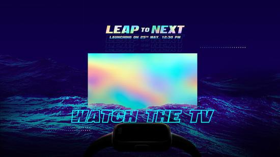 realme TV定档5月25日 智能手表有望同场亮相