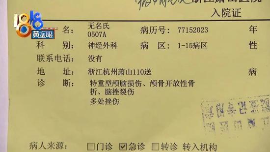 滴滴网约车事故频发 制度管理存漏洞遭最高上限处罚