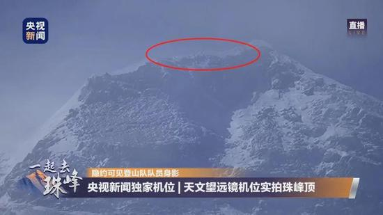 成功登頂珠峰!現場震撼視頻來了