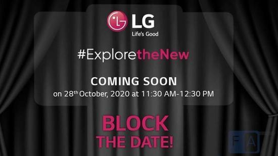 首款可旋转双屏5G手机LG Wing将在印度上市,售价未知