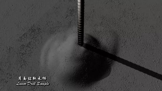 嫦娥五号月面钻取采样模拟图