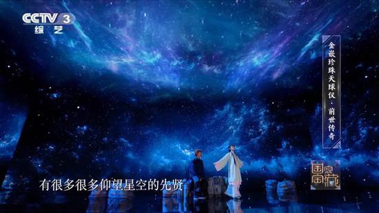 得益于近期播出的《国家宝藏》第三季 更多国人知道了王贞仪其人