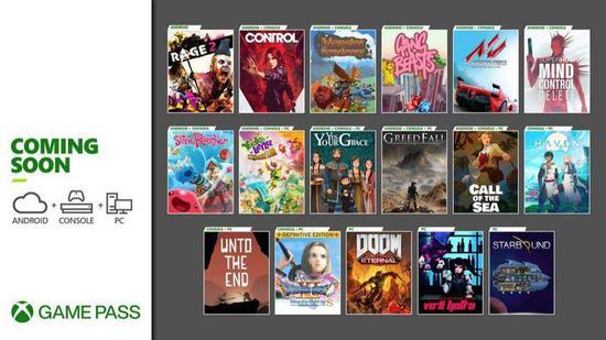 一向有新游戏加入的XboxGame Pass成为X box玩家的新消耗选择