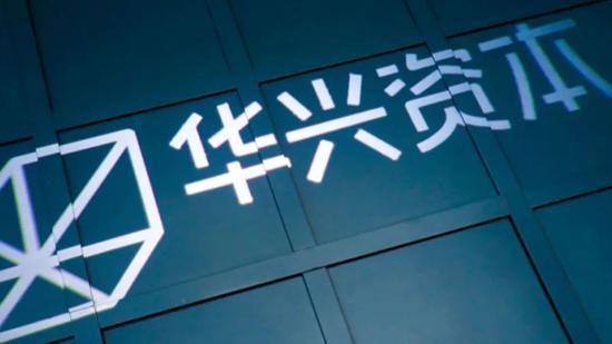 华兴资本计划为四期人民币基金募集100亿元