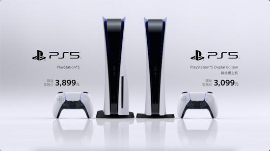 售价3099/3899元,索尼PlayStation 5国行正式发布