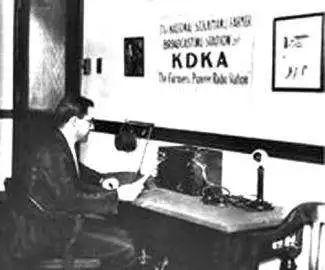 世界上第一个广播电台