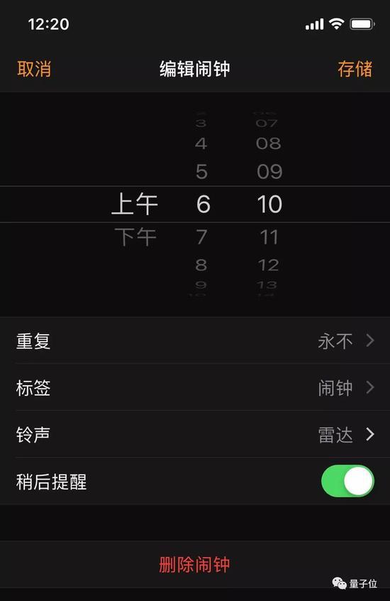 国产手机都能够根据中国法定节假日设定闹钟,连三星都行。