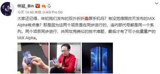 国金李立峰:迎金色九月行情 科技成长占优