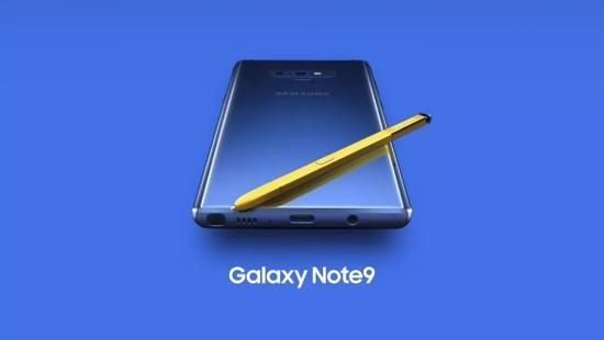 三星Galaxy Note 9S Pen