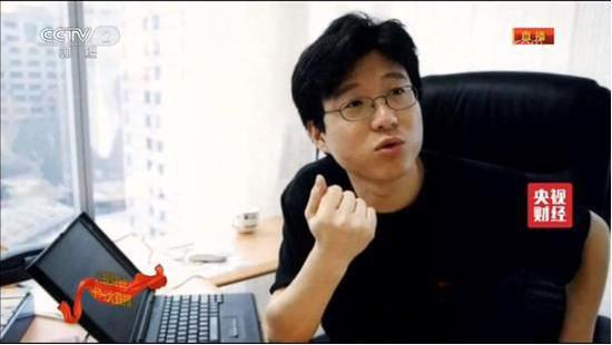创业时期的丁磊 (图片来自央视财经)