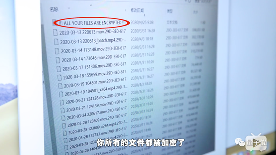 !!!ALL YOUR FILES ARE ENCRYPTED!!! !!!你所有的文件都被加密了!!!