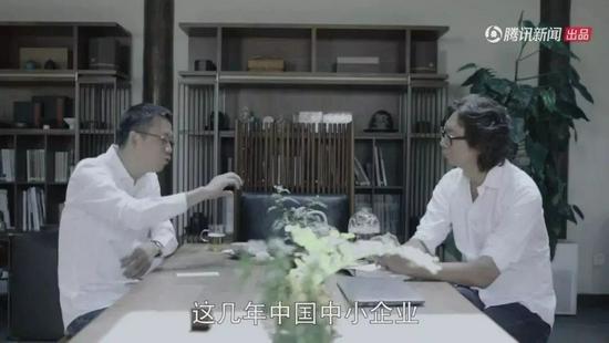 吴晓波,中产阶级的看门狗