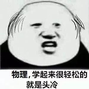 兵团新闻网
