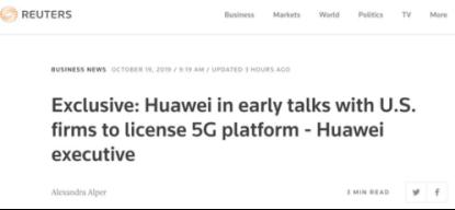 华为正与美企谈判5G技术的授权 还可能授权芯片组设计