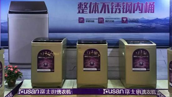 奇帅7月8日经销商大会上已经不是SIMBMC品牌,而是富士山