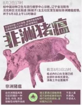 图片来源: http://henan.china.com.cn/news/2018/0831/5850818.shtml
