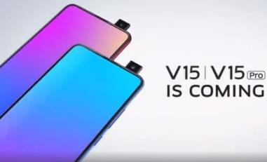 vivo V15系列