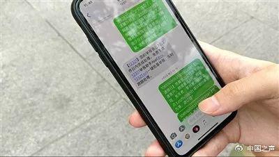 """举报垃圾短信己手机号却被""""拉黑"""" 收不到任何验证码"""