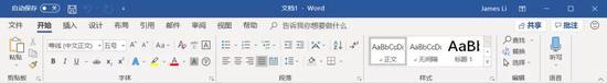 微软将重新设计Office组件图标(1)