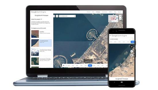 谷歌地球已支持所有Chromium浏览器 包括微软新Edge