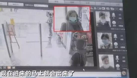 停用:零售场景人脸识别将被整顿的照片 - 3