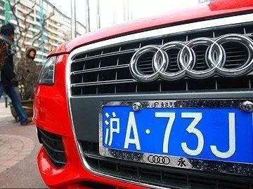 北京上海的车牌往往比车还贵,车牌就是一种牌照