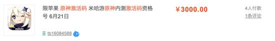 """""""抄袭""""和""""刷榜"""",成了中国游戏市场挥之不去的顽疾。"""