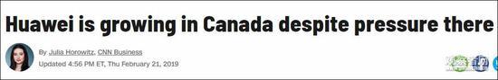华为在加拿大扩招20% 研发经费增加15% 加拿大电信企业为其游说