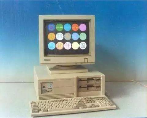 1990年,联想第一台自有品牌微机诞生