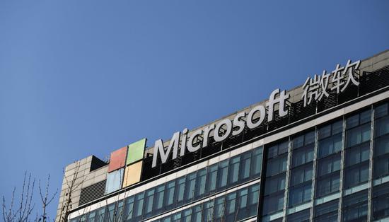 微软将继续发展人工智能教育平台 支持高校建设相关学科