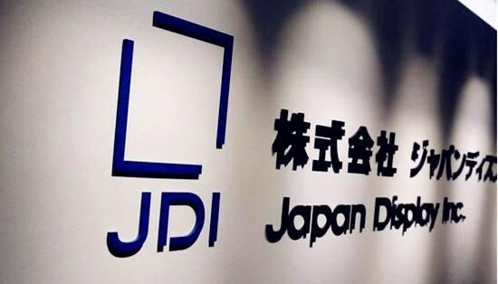 苹果将通过缩短付款期限方式缓解JDI现金短缺状况