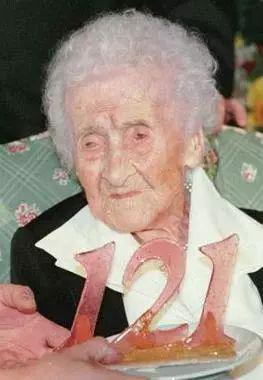 最长寿的人,Jeanne Calment