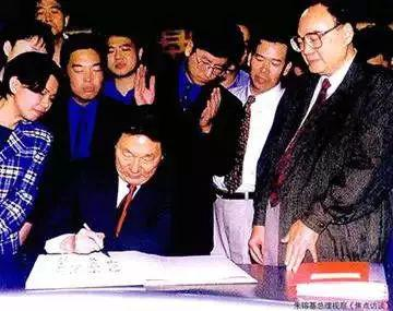 朱镕基视察焦点访谈,1998年,北京
