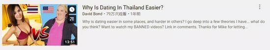 △甚至单独出视频阐述泰国女孩为何更好追