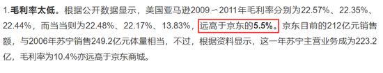 在庞大成交额的背后,实际毛利率转化率却低的可怕