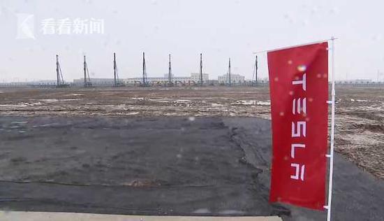 上海超级工厂的基建工程已经接近尾声