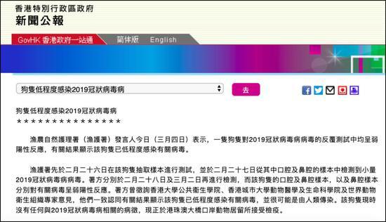 山西省疾控中心:武汉返晋人员尽量不要随便外出