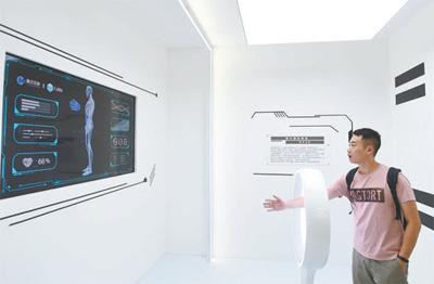 观众在首届中国国际智能产业博览会上体验医疗人工智能产品。   新华社发