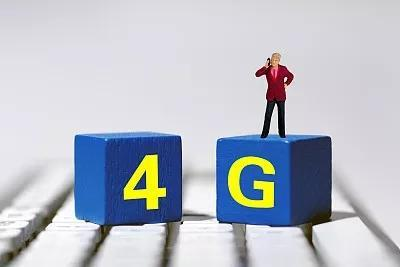 2G、3G要退出历史舞台了?为何3G比2G淘汰更快?