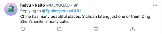 """""""中国有很多美丽的地方。四川理塘(丁真家乡)只是其中之一。丁真的微笑真是太可爱了。"""""""