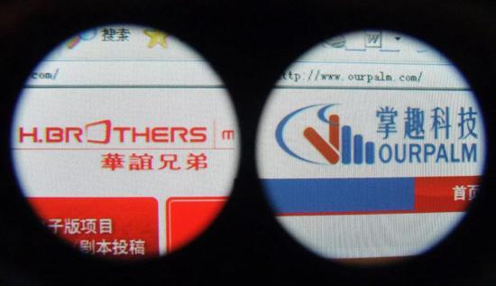 (据统计,华谊兄弟在2013年至2016年共有13次减持掌趣科技的记录,其中有8次发生在2016年。图/视觉中国)