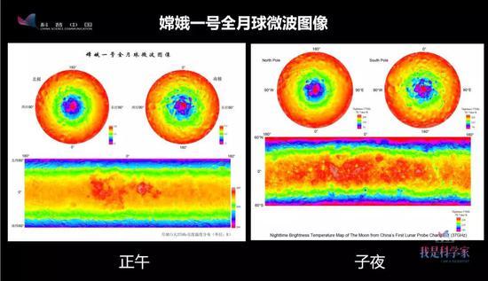 到嫦娥二号的时候,由于分辨率更高,吾们能够更晓畅看到月球上的炎分布情况。