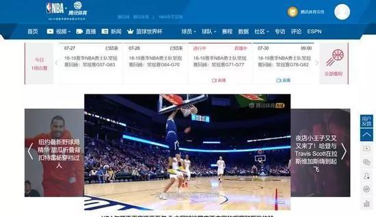NBA版权战胜出:腾讯体育能否负重变现