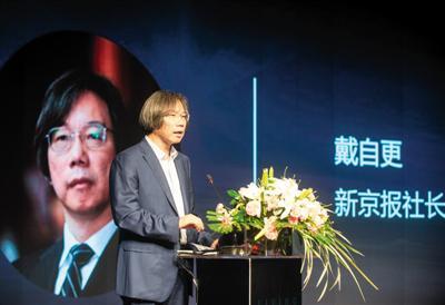 戴自更被撤销北京市政协委员资格