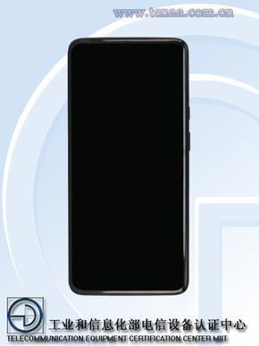 一加7 Pro 5G版入網工信部 超廣角三攝+3倍光學變焦