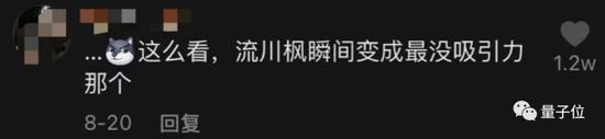 AI把《灌篮高手》角色真人化,最帅的居然不是流川枫?