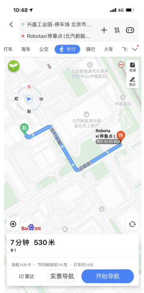 百度自动驾驶出租车来北京了!运营首日很火 记者:合格 但远非优秀3